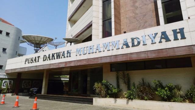 Aktivis Senior Muhammadiyah Sebut Hanya Dua Parpol Ini yang Cocok di Hati Rakyat Indonesia dan Umat Islam