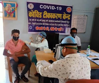 Bhainsmundi became 100 percent vaccinated gram panchayat