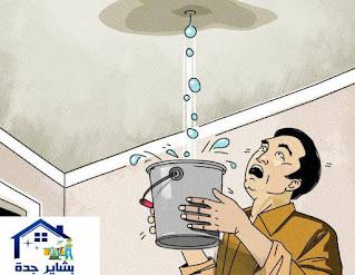 كشف تسريبات المياه بالرياض