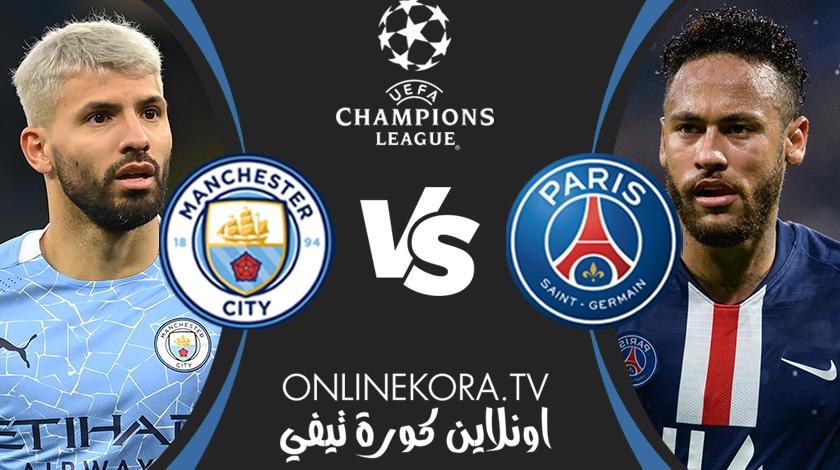 مشاهدة مباراة باريس سان جيرمان ومانشستر سيتي القادمة بث مباشر اليوم 28-04-2021 في دوري أبطال أوروبا