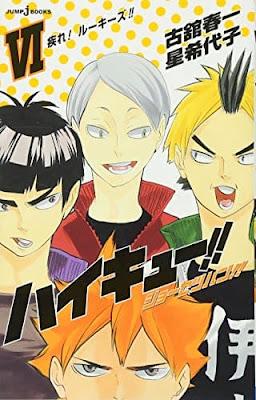 Hellominju.com: ハイキュー!!    ショーセツバン!! 第6巻 表紙    Haikyuu!! Shōsetsuban!! Covers   Hello Anime !