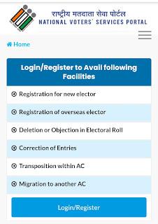 Epic voter id