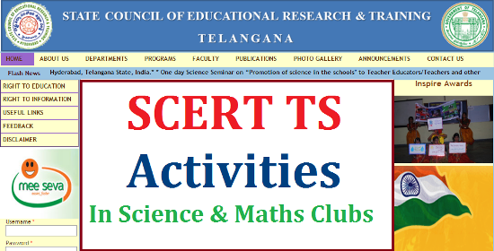 SCERT Suggested Activities to be done by Science and Maths Clubs in Schools | State Council for Education Research and Training Telangana State suggested some important Activities and important Days to be celebrated in Schools | Science Club and Mathematic Clubs already established in all High Schools with the Co Ordination of Headmasters | Here SCERT is suggesting activities to be followed by the Clubs scert-suggested-activities-to-be-done-science-maths-clubs-download
