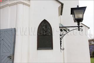 Менск. Залатагорскі касцёл Святой Тройцы (Святога Роха)