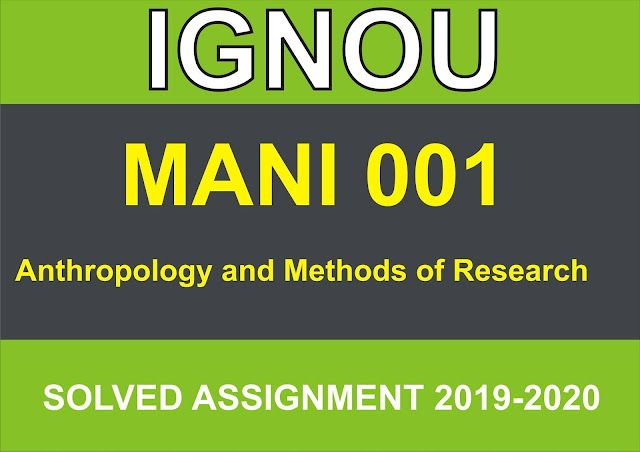 MANI 001 Solved Assignment