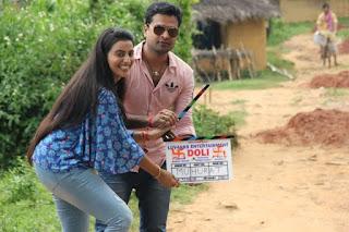 Doli Bhojpuri Movie Actor, Actress, News, Wallpapers, Songs & Videos