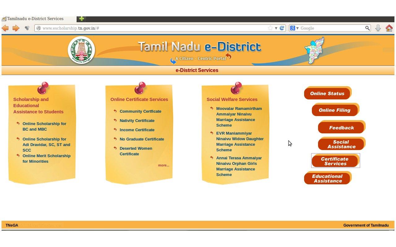 school online form