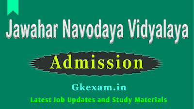 Navodaya Vidyalaya Admission 2021