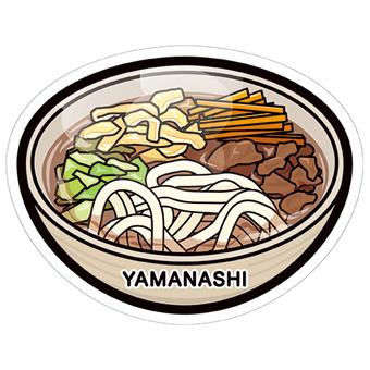gotochi postcard Yoshida no Udon