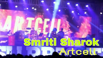 smriti-sharok-artcell-lyrics