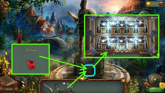 устанавливаем рубин в основании и фигурки в игре наследие 3 дерево силы