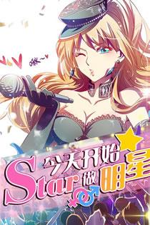 Anime Jin Tian Kai Shi Zuo Ming Xing Legendado