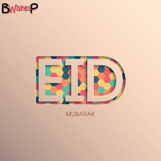 Most Beautiful Eid Mubarak Images 2021 download