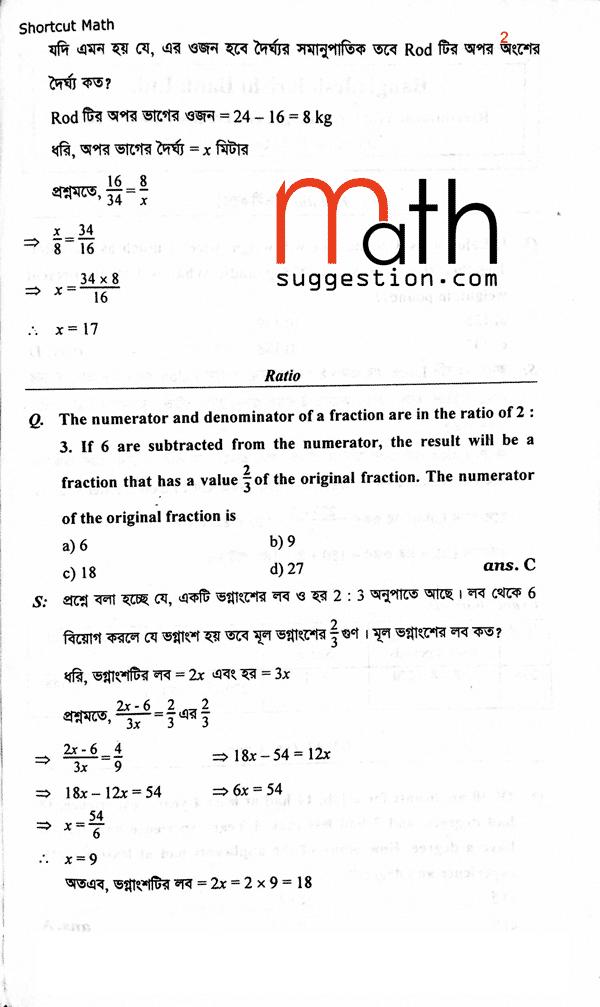 Math Solution JBL Exam EO Engineer Civil 2017 02