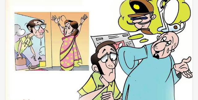 Best Family Drama Story Patni Ke Badlte Swar पत्नी के बदलते स्वर
