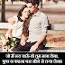 Urdu shayari on love -  Hindi love shayari download