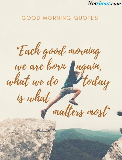 Good Morning Photo With Good Morning Quotes