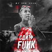 Canto Funk – Mc Don Juan