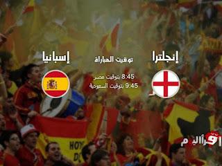 مشاهدة مباراة إنجلترا واسبانيا بث مباشر بتاريخ 08-09-2018 دوري الأمم الأوروبية