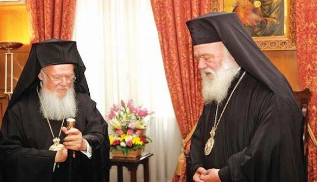 """Ο Βαρθολομαίος θέλει να """"πατήσει"""" στην Μητρόπολη Καβάλας"""