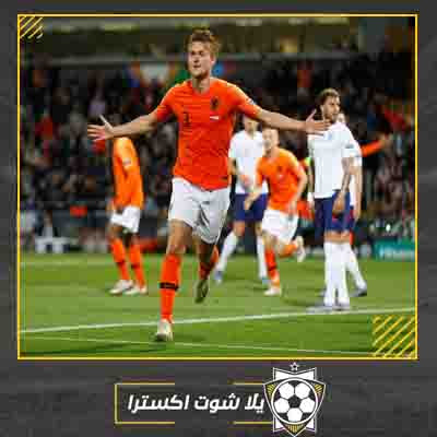 بث مباشر مباراة هولندا وايرلندا الشمالية