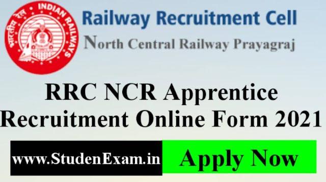 RRC North Central Railway Apprentice Recruitment Online Form 2021