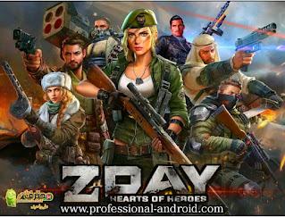 تحميل لعبة Z Day: Hearts of Heroes للأندرويد آخر إصدار.