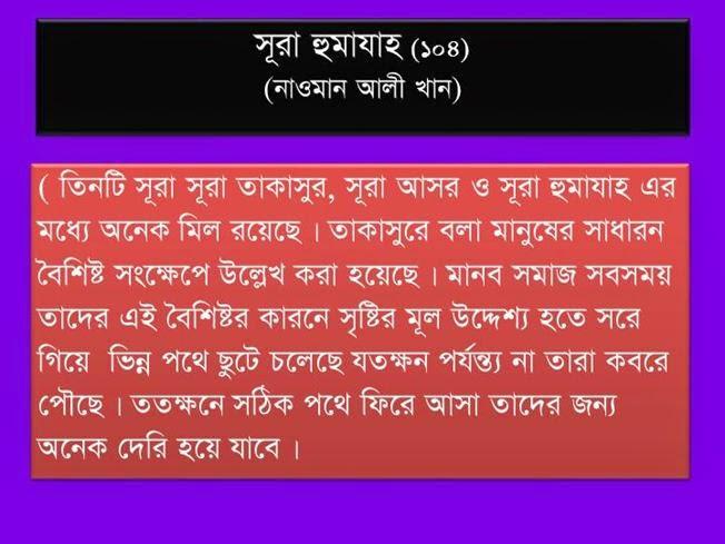 Bukhari Shareef In Urdu Pdf