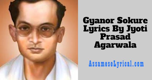 Gyanor Sokure Lyrics