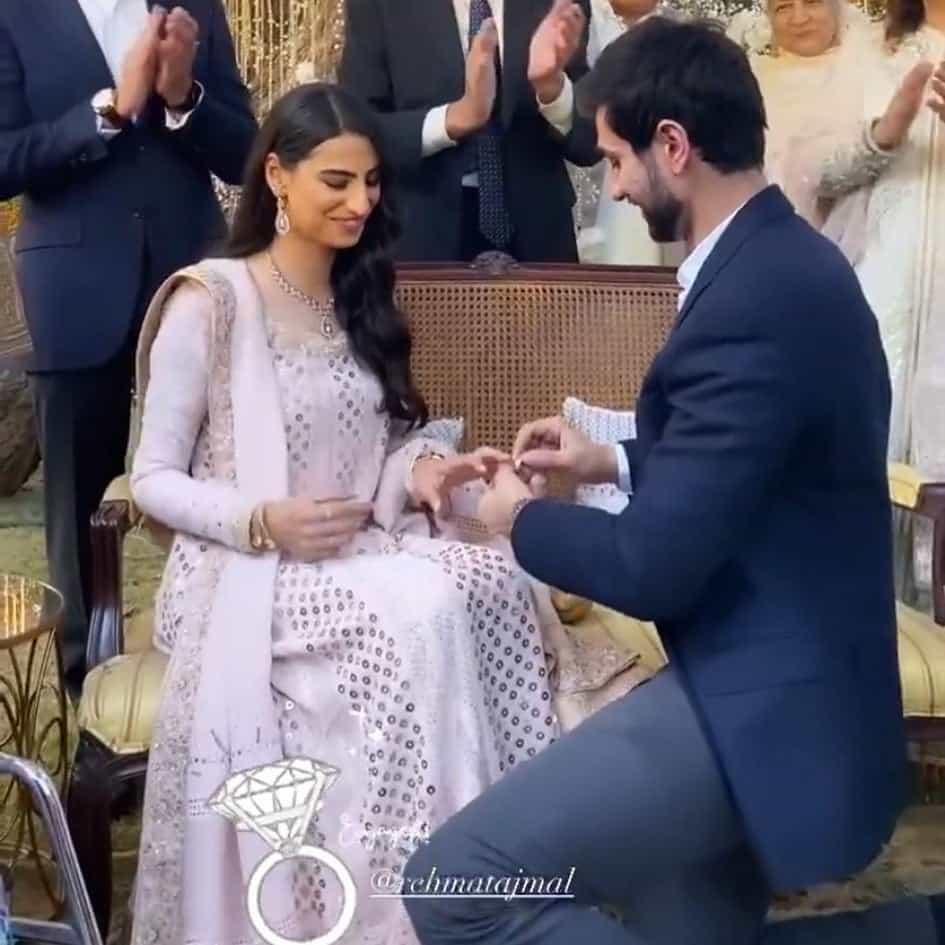 Rehmat Ajmal engagement