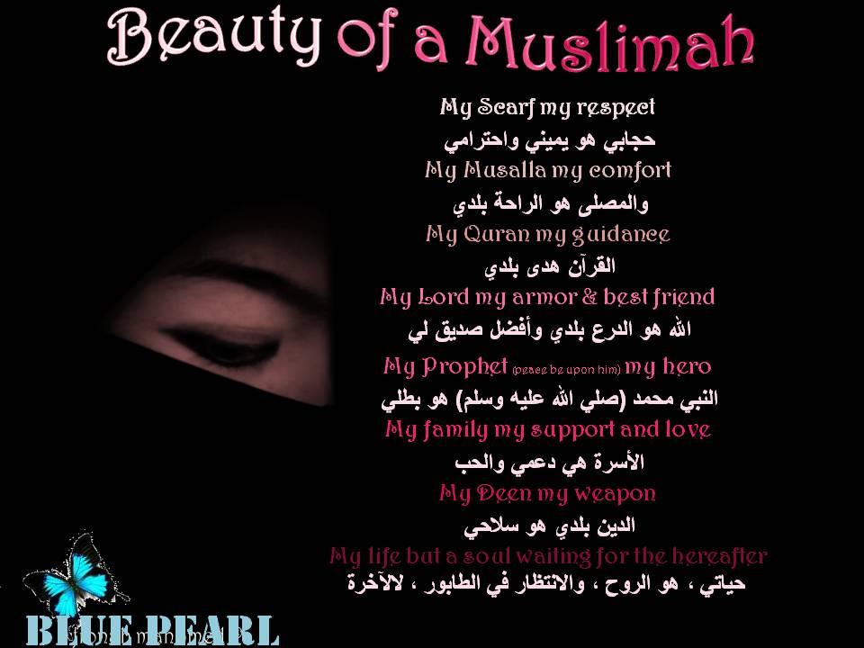 Find muslim wife