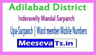 Inderavelly Mandal Sarpanch | Upa-Sarpanch | Ward member Mobile Numbers List Adilabad District in Telangana State