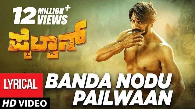 Pailwan Kannada Movie Songs Download FREE   Pailwan Kannada Songs Download