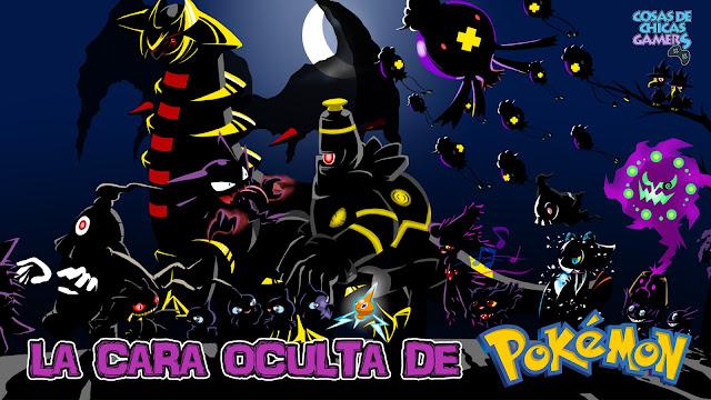 La cara oculta de Pokemon - Entradas raras de Pokédex