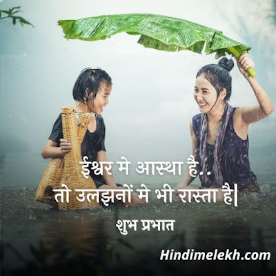 Positive Morning Quotes Good Morning Motivation
