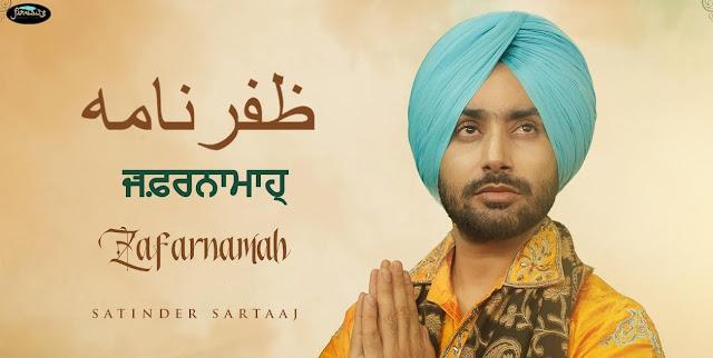 Zafarnamah Lyrics - Satinder Sartaaj