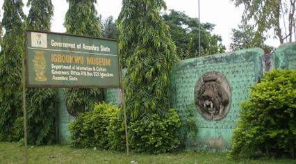 The Igbo-Ukwu museum - Anambra state, Nigeria.
