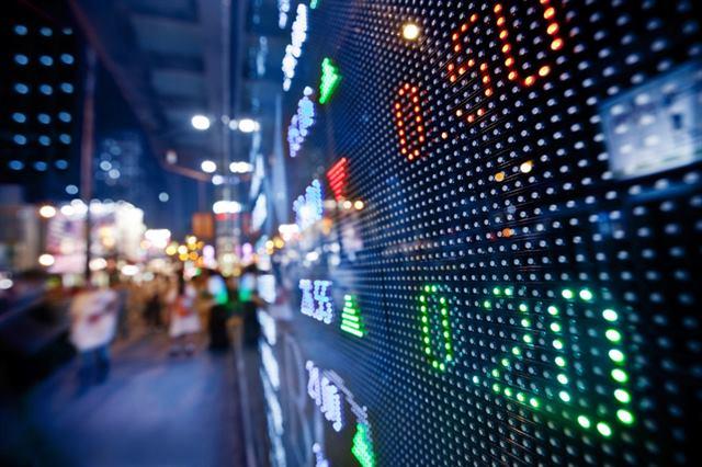 مفهوم كفاءة الأسواق المالية ومستويات كفاءة الأسواق المالية