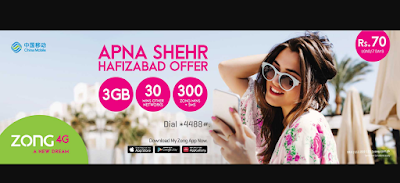 Zong Hafizabad offer Weekly package 2021