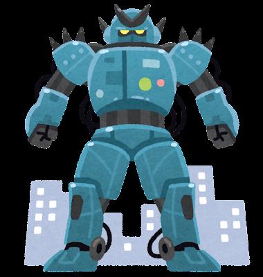 巨大ロボットのイラスト