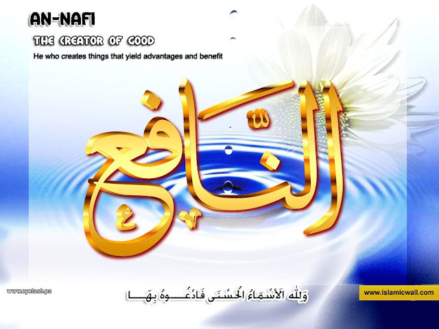 92. النَّافِعُ [ An-Naafi' ] 99 names of Allah in Roman Urdu/Hindi