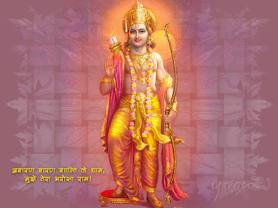Hindu God RamHd Wallpaper Images quotes