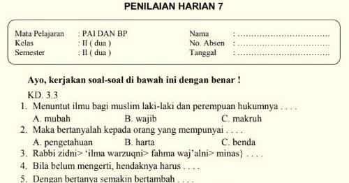 Best Soal Bahasa Jawa Kelas 11 Semester 1 Kurikulum 2019 Paling Dicari
