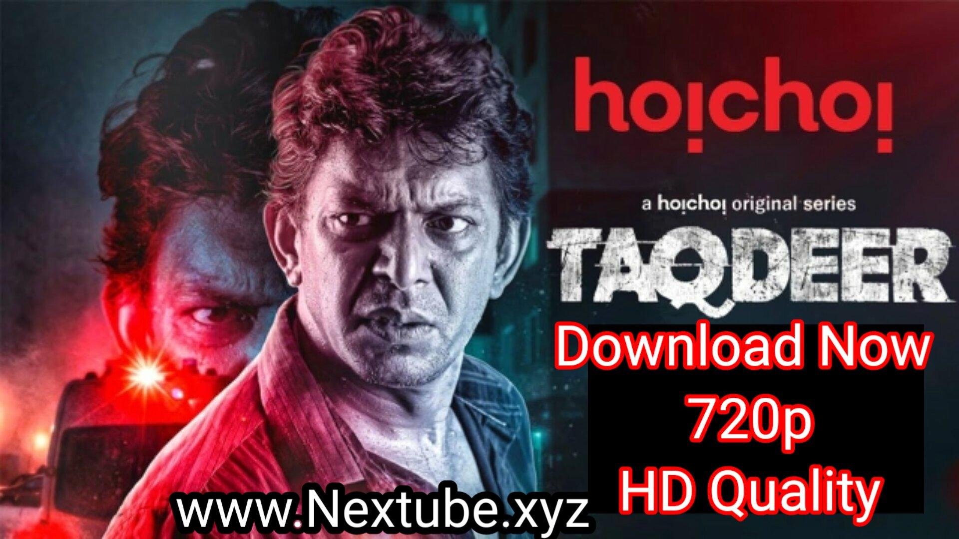 Taqdeer Bangla web series