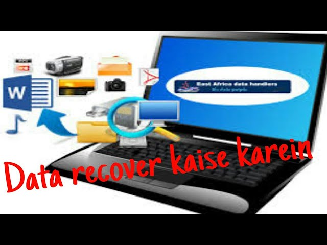 How To Data Recover Data Recover Kaise Karein sdcard,phone,pendrive full information