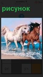 рисунок бегущих лошадей