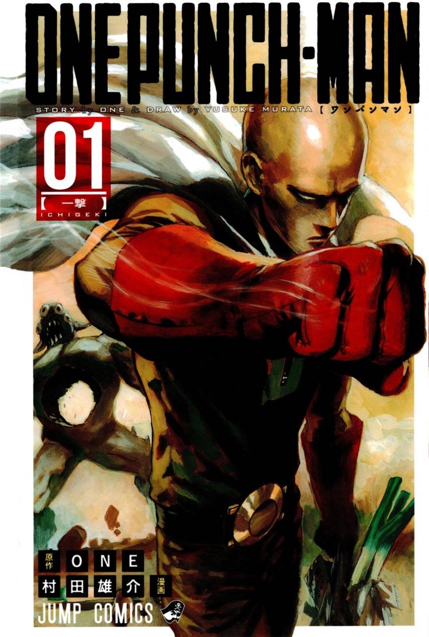 Pierwszy tom mangi One Punch-Man - Duży