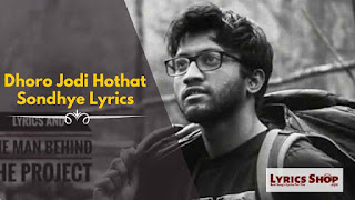[ Full Lyrics ] Dhoro Jodi Hothat Sondhye Lyrics | Baundule | LyricsShop