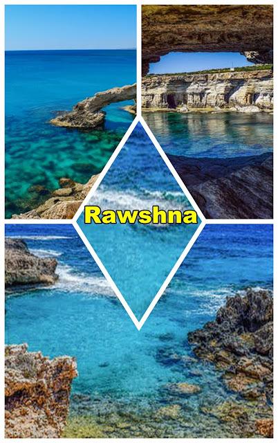 تقع جزيرة قبرص في الجزء الشرقي من البحر المتوسط ،  يذهب الناس الى زيارتها فإنهم يروا مشاهد مختلفة من ألوان الطبيعة الساحرة ، لجزيرة قبرص
