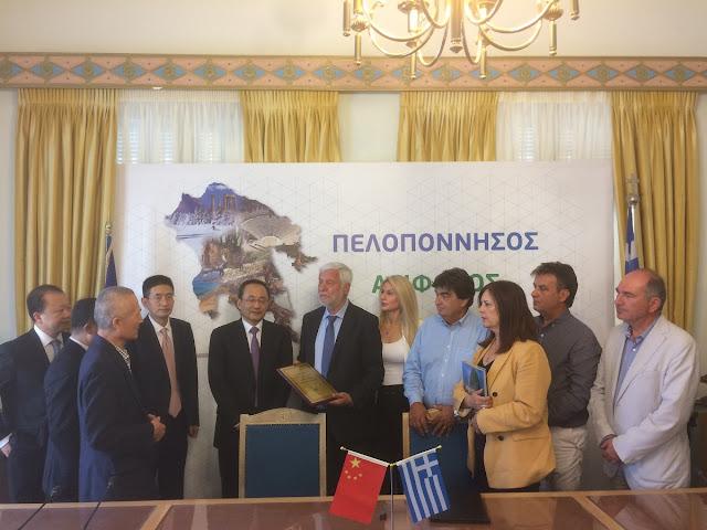 """Πέτρος Τατούλης: Κομβκή η θέση της Πελοποννήσου στη στρατηγική """"Μια Ζώνη Ένας Δρόμος"""" της Κίνας"""